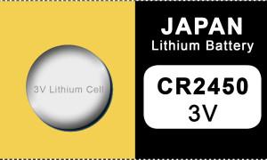 Japan 2450 Lithium Knopfzelle