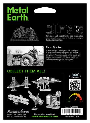 METAL EARTH 3D kit John Deere Model B Tractor